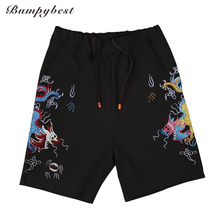 Bumpybeast band Summer Men's shorts Black two dragon embroidery short homme Board shorts Compression shorts size M-xxxl(China)