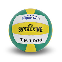 Free ship beach volleyball 5# soft volleyball Ball PVC machine sewing ball of volleyball for match training ball B04(China)