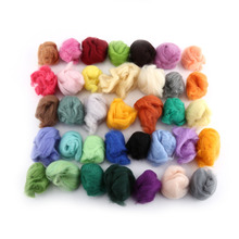 36 Colors Wool Fibre Dyed For Needle Felting Hand Spinning DIY Fun Doll Needlework Raw Wool Felt Spinning Set