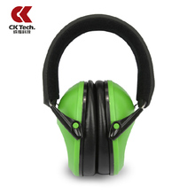 CK Tech Noise Soundproof Earmuffs Protective Ear Defender Muff Protector Ear Plug Travel Sleep Noise Reducer Oordoppen2025(China)