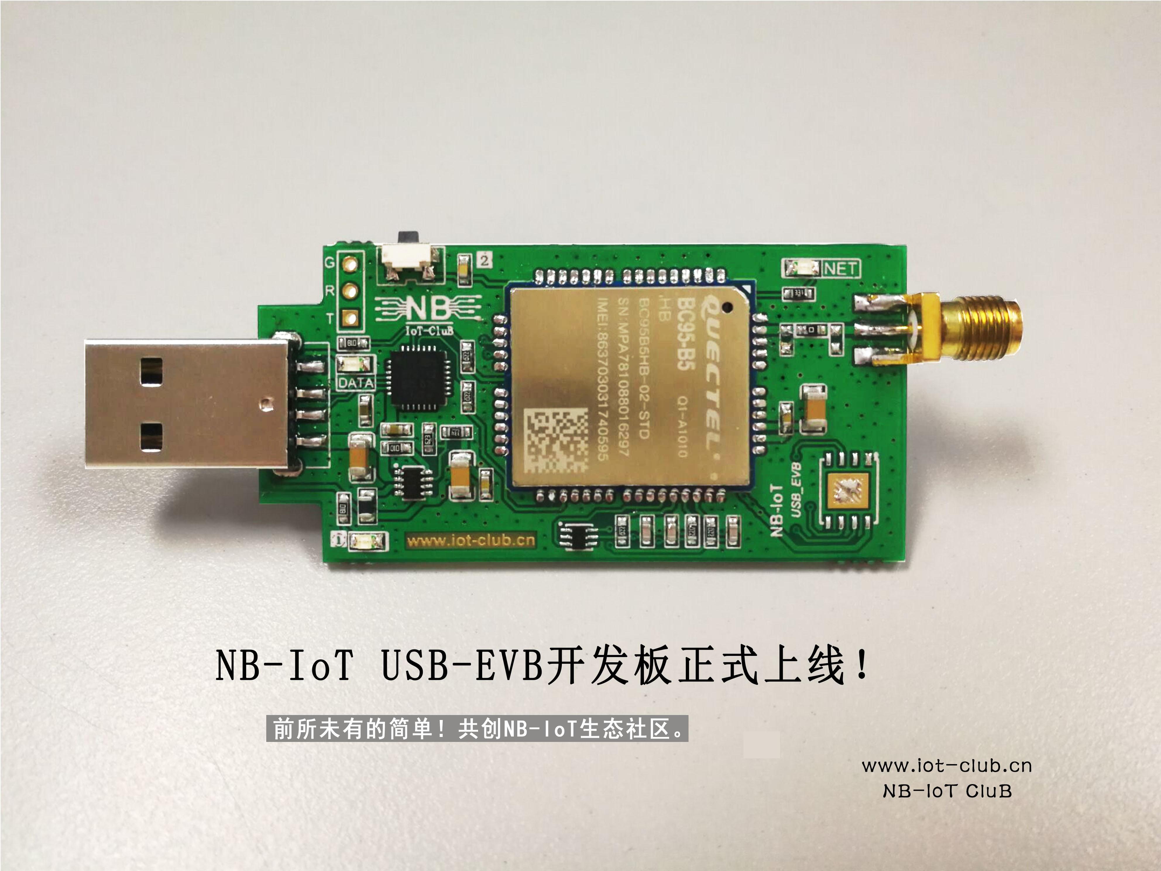 NBIOT Development Board, BC95 Module, BC95 Development Board, NB-IOT Evaluation Board, USB_EVB IOT-CluB<br>