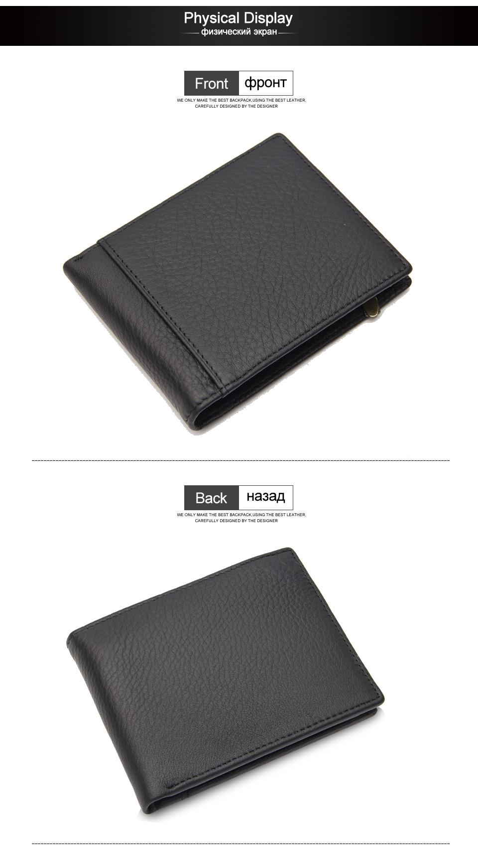 4 wallet men leather cards