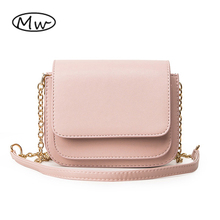 2016 European and American fashion small square bag multilayer women's handbags shoulder bag with chain crossbody bags for girls(China)