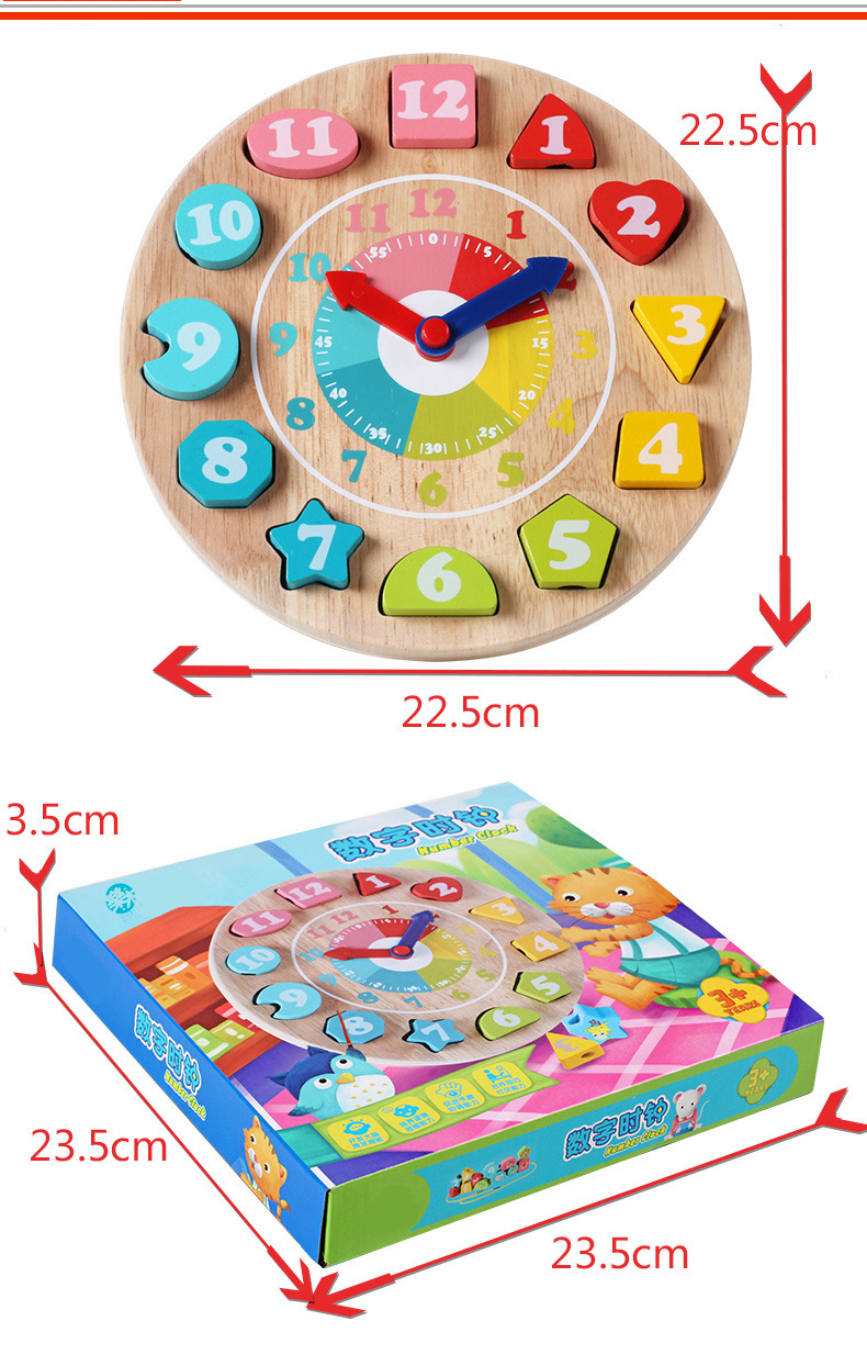 Baby toy wooden toys wooden clock model building blocks Number and Animal Beaded Monterssori learning educational board games 7