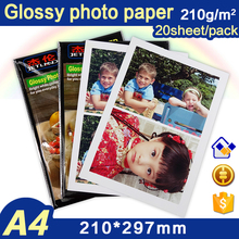 20 sheets waterproof  A4 Glossy Photo Paper 210gsm  high resolution  for inkjet printer