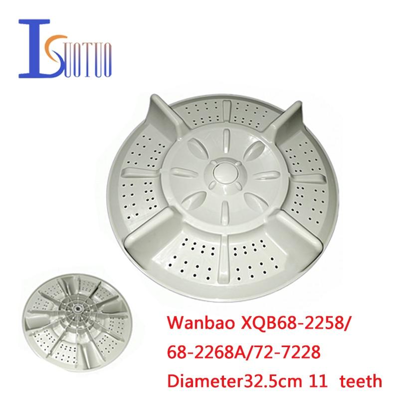 Little Swan Washing Machine Xqb46-500cl Water Cube Water Wave Wheel Chassis 32.5cm 11 Teeths Washing Machine Parts