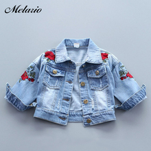 Baby Girls 2017 Denim Jacket Vintage Jeans Jackets for Girl Toddler Baby Denim Jackets Girls Jean Jacket Rose Flower Embroidery(China)