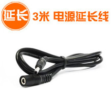 300cm long BLACK DC Power 5.5x2.1mm male to female extention cable(China)