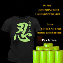 PU Flex Heat Transfer Vinyl For Clothing Pea Green Matte Pu Heat Press Vinyl Heat Transfer Film Vinyl Plotter 50cm*25m/roll(China)