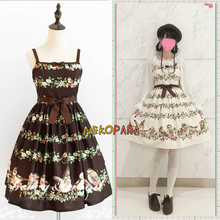 Wild Rose & Sparrow Elegant Women's Lolita Dress JSK Sleeveless Dress Bows Cute Suspender One Piece Color Beige & Brown