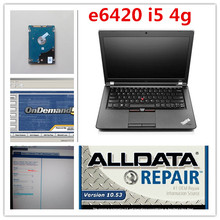 auto software repair alldata 10.53 mitchell ondemand 2017 newest installed version hdd 1tb laptop for dell e6420 i5 4g win7