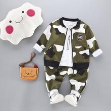2017 spring new children's clothing 1-2-3-4-year-old baby spring camouflage baseball clothes boys jacket shirt pants 3PC