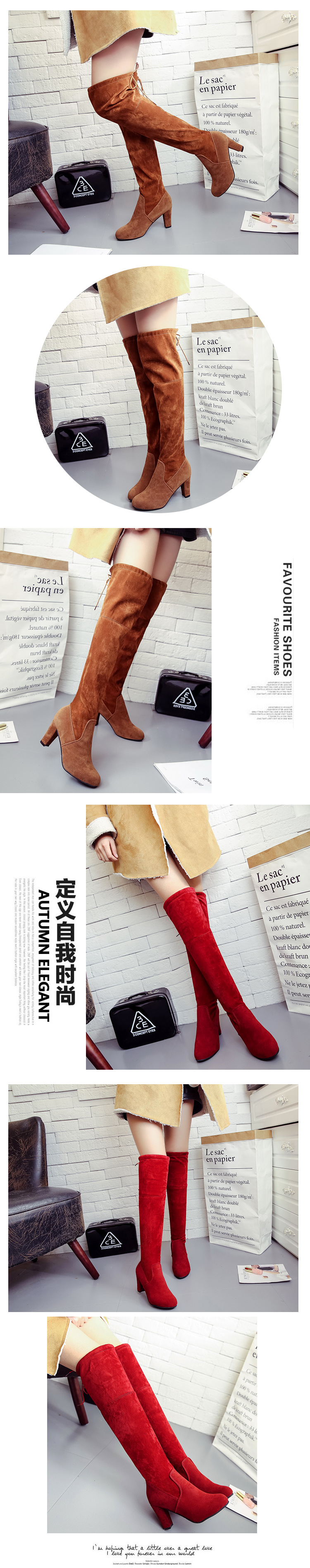 Big size European American stars in spring autumn winter wear the same boots with thin knees and thick heel winter boots women 10