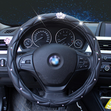 LADYCRYSTAL Car Steering Wheel Cover Leather Women Auto Steering Wheel Cover Crown Set drill Universal For BMW Car Styling