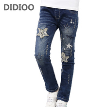 Girls Denim Pants High Quality Spring Kid Clothing Autumn Girl Trousers Fall Children Jean Pants Leggings Patchwork Star 2 10 12(China)