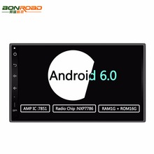 Bonroad Quad Core 1024*600 Android 6.0 For Car PC Tablet 2din Universal For Nissan GPS Navi Radio Stereo Audio Player (No DVD)