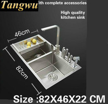 Tangwu Handmade high-end kitchen sink 4 mm thick food-grade 304 stainless steel wash bowl big double groove 82 X46X22 CM(China)