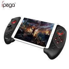 IPEGA PG-9083 PG 9083 Bluetooth Gamepad Wireless Telescopic Game Controller Practical Stretch Joystick Pad Android/ iOS/ PC