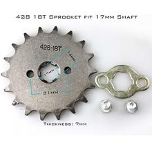 Front Sprocket 428-18T 17mm 428 Size 18 Teeth Sprocket for Motorcycle ATV Dirtbike(China)