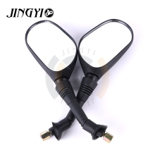 8MM 10MM Motorcycle Side Mirror Accessory Scooter Rear Adapter honda vfr 800 piaggio suzuki drz 400 suzuki gsr 750 f800gs