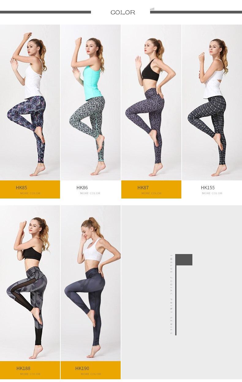 women yoga pants (18)