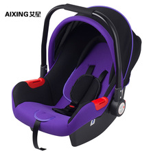 baby car basket portable baby car seats infant safety car seat infant baby protect seat chair for baby auto carrier(China)