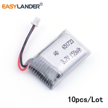 10pcs /Lot 3.7V 150mAh 651723 Syma S107 S107G 1S Li-Po Battery Helicopter Part For 3D glasses Smart watch Sports bracelet(China)