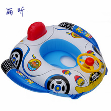 Cute Kids Baby Inflatable Swimming Pool Swim Ring Seat Float Boat w Wheel Horn Swimming Aid(China)