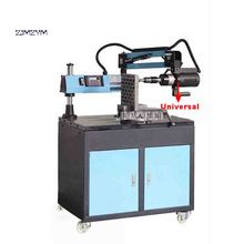 Electric Tapping Machine 16B Universal Button Servo Tapping Machine 220v 750W 0-312 rpm 1100mm Any Direction M3-M16 (optional)(China)