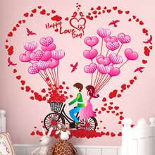 2017 Livingroom Bedroom HomeDecor Backdrop Decoration Sticker Valentine Wall stickers Creative R242(China)