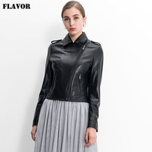 Women 2017 new autumn genuine leather jacket motorcycle lambskin jacket Leisure jacket(China)