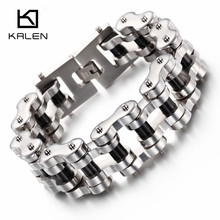 Kalen Heavy Chunky Bike Chain Bracelet For Men 23cm Stainless Steel Punk Rock Link Chain Wrap Bracelet Homme Best Friend Jewelry(China)