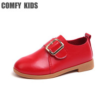 COMFY KIDS 2018 Arrivals New Girls Flat Shoes Fashion Soft Leather Casual Girls Princess Shoes Spring girls dance shoes(China)