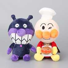 4 Styles Anpanman Bread Superman & Bacteria Baikinman Stuffed Dolls Plush Toys 18-20  cm