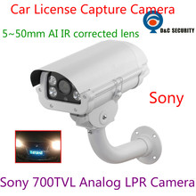 Professional 700TVL Analog License Plate Recognition LPR ANPR Camera for High way with 5-50mm Auto Iris IR Corrected Lens