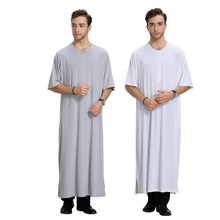 Buy Summer New Fashionable Arabic Thobe Mens Islamic Muslim O-Neck Short Sleeve White Clothing kaftans Men Dubai Robe Clothes for $26.96 in AliExpress store