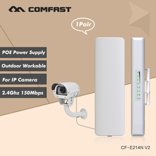 2PCS Outdoor CPE 3km siganl booster for IP camera project 2.4Ghz 150mbps 14dBi Outdoor Wifi Receiver COMFAST CF-E214N-V2
