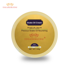 YIGANERJING Snake Oil Cream 50 pieces per lot Care for hands and skin whole body 2018(China)