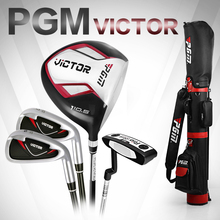 PGM 4-pieces Half Golf Clubs Set With Bag for Leaner beginner golf clubs branded golf irons set(China)