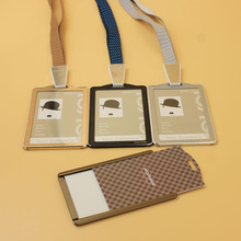 High quality Aluminum Alloy Staff Id Card Set Employee Access Badge with Lanyards Metal Card Case