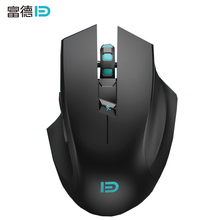 i720 2400DPI Silent Click noiseless 6D Optical Wireless Gaming Mouse with Customized key For PC Laptop Desktop Computer Gamer(China)