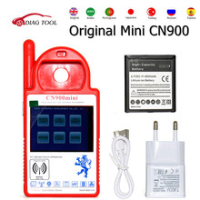 2017 newest Original MINI CN900 V5.18 key maker for 4C/4D/46/G chips Top Smart CN-900 Key programmer CN900 mini AUTO transponder(China)