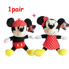 "Free Shipping 30cm=11.8"" 1pairs Lovely Mickey Mouse And Minnie Mouse plush Animal Toys,Mickey And Minnie plush dolls For Gifts"