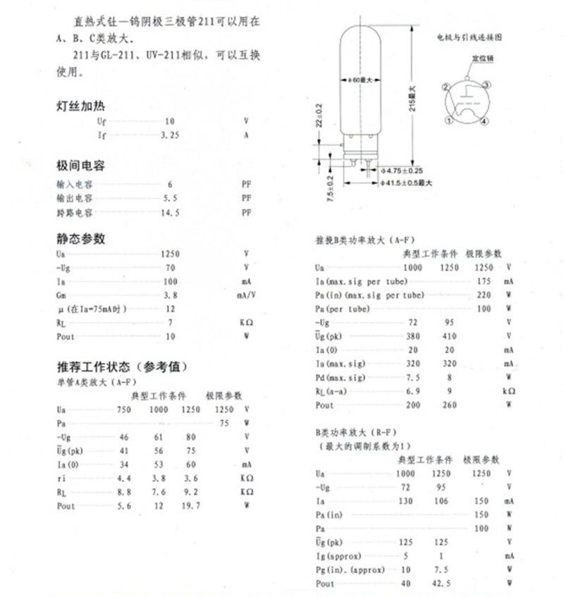 tube 211800x800)7