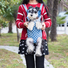 Pet Carrier Shoulders Back Front Pack Dog Cat Travel Bag Mesh Backpack Head Legs Out Design Travel Adjustable Shoulder Strap