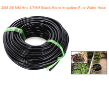 High Quality 20M 3/5 MM And 4/7MM Black Micro Irrigation Pipe Water Hose Drip Watering Sprinkling Home Garden for Drip Arrow