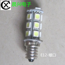 24ve12 screw-mount energy saving lamp le for d18 instrument lamp miniature light bulb 12v lamp
