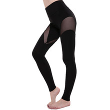2017 Summer Mesh Breathe Women Translucent Legging fitness deer leggings mermaid leggins mujer pantalon gothic leggings Net yarn