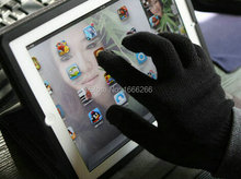 Hot sell silver fiber fabric/ conductive fabric for touch screen gloves(China)
