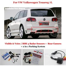 Liislee For VW Volkswagen Touareg 7L - Car Parking Sensors + Rear View Camera = 2 in 1 Visual / BIBI Alarm Parking System(China)